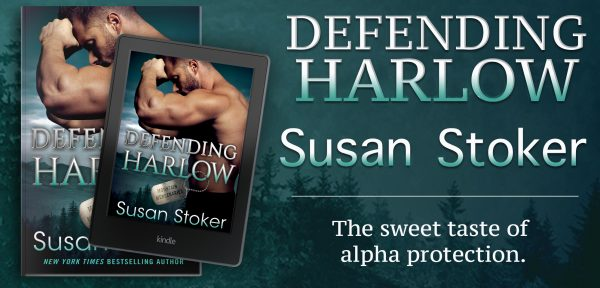 $25 Amazon Gift Card and Digital Copy of Susan Stoker's DEFENDING HARLOW